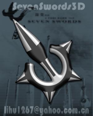 ubuntu_sevenswords3d_cursor