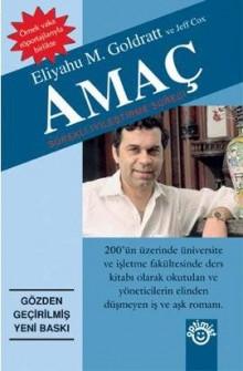Amac-Eliyahu-M-Goldratt